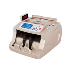 bundle-note-counting-machine